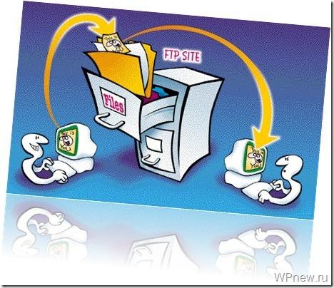 Dosya paylaşımında nasıl para kazanılır