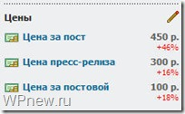 http www rotapost ru