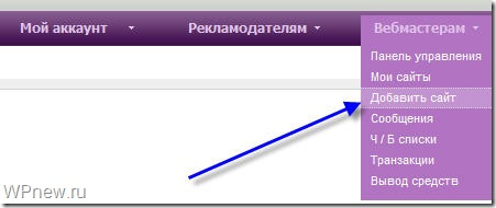 rotapost ru