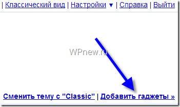 http igoogle com