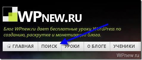 Поиск от Яндекс
