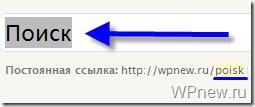 Поиск по сайту Яндекс