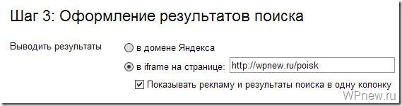 poisk_yandeksa