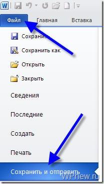 vygodno_li_vkladyvat_v_bank