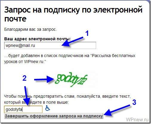 как правильно писать адрес электронной почты - фото 2
