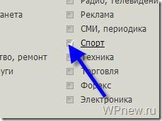 регистрация в rss каталогах