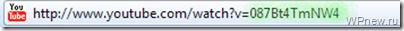 Вставка видео в блог через плагин Video Embedder (WordPress)