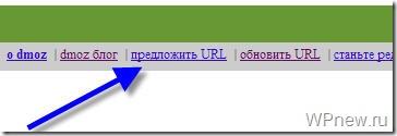 Бесплатная регистрация сайта в каталогах