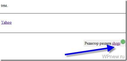 Регистрация сайта в DMOZ