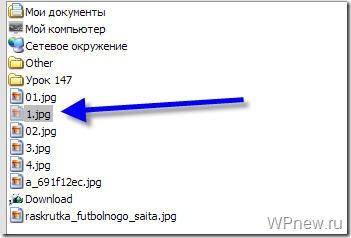 Файл аватар