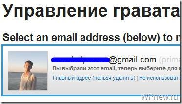 sozdat_avatar