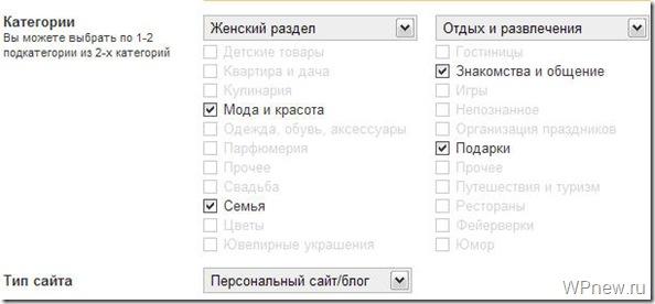 miralinks_otzyvy