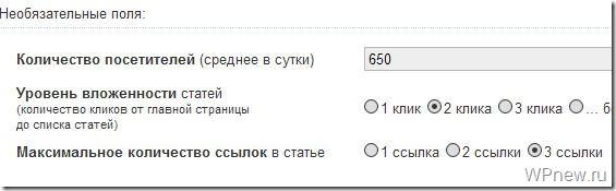 miralinks ru отзывы