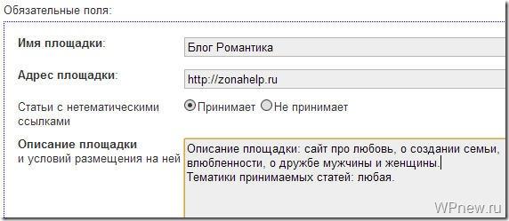 Miralinks (Миралинкс)