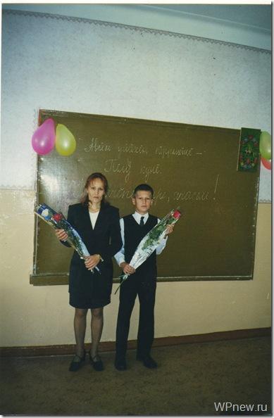 Фото с классной руководительницей