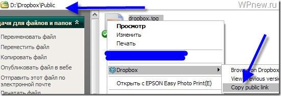 как_пользоваться_ dropbox