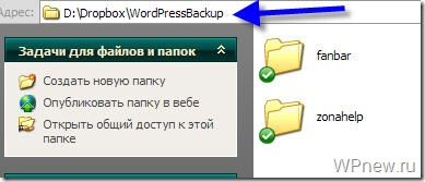 php dropbox