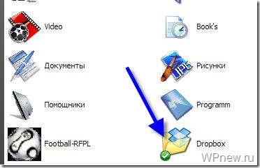 www_dropbox_com