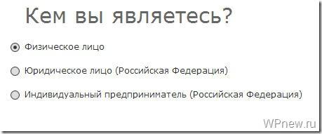 sape ru