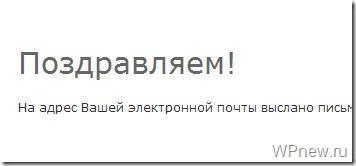 www_sape_ru