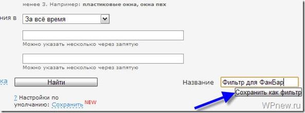Генератор ссылок Sape