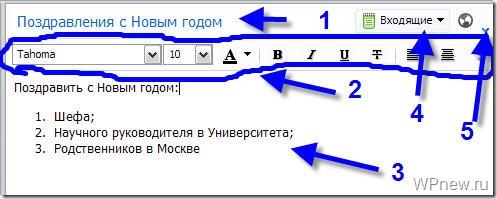 evernote синхронизация