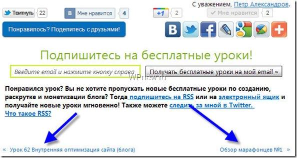 Раскрутить сайт бесплатно в Яндекс