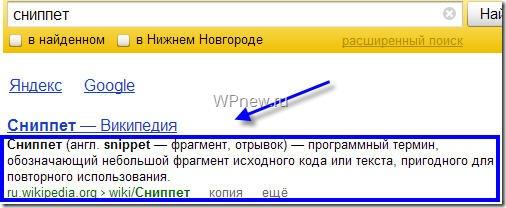 Поведенческие факторы ранжирования Яндекса