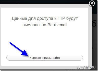 ftp_hostenko