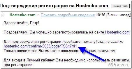 hostenko_com