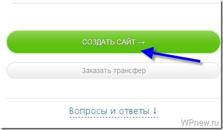 sozdat_sait_hostenko