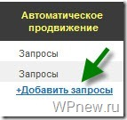 Узнать позиции сайта