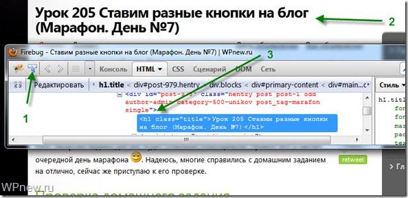 html тег h1