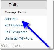 Плагин WP Polls
