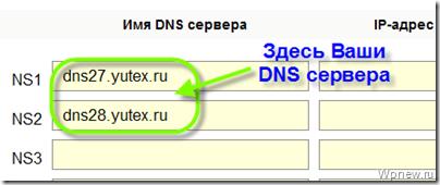 Уроки домен и хостинг таблица бесплатные хостинги