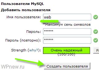 Привязать домен к хостингу hostenko список сайты автопродаж