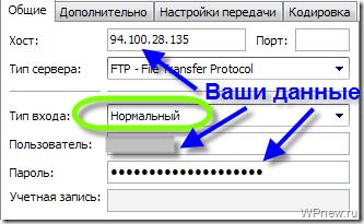 Перенос базы данных на реальный сервер mysql
