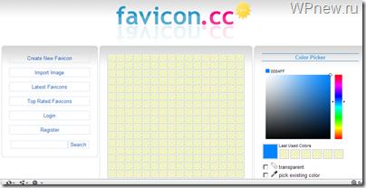 Как сделать favicon.ico для сайта (фавикон)