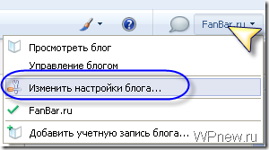 Программа Windows Live Writer для удобного написания постов