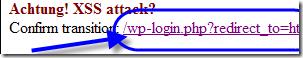 Перенос блога WordPress, настройка после переноса