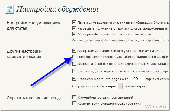 kak_zastavit_chitatelei_ostavlyat_kommentarii_na_bloge