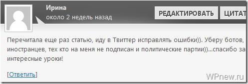 koment1