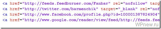 кнопка wordpress