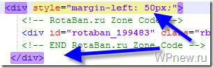 otstup bannera thumb Урок 82 Rotaban: зарабатываем на блоге с помощью продаж баннеров