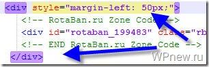 otstup bannera thumb Заработок на размещении рекламных баннеров с Rotaban!