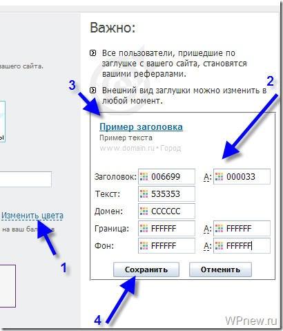 reklamnyi blok thumb Заработок на размещении рекламных баннеров с Rotaban!