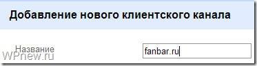 adsense google скачать