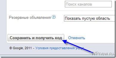 www google adsense com