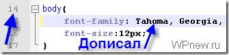 Основа языка CSS