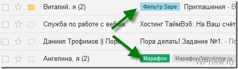 Цвет ярлыков gmail